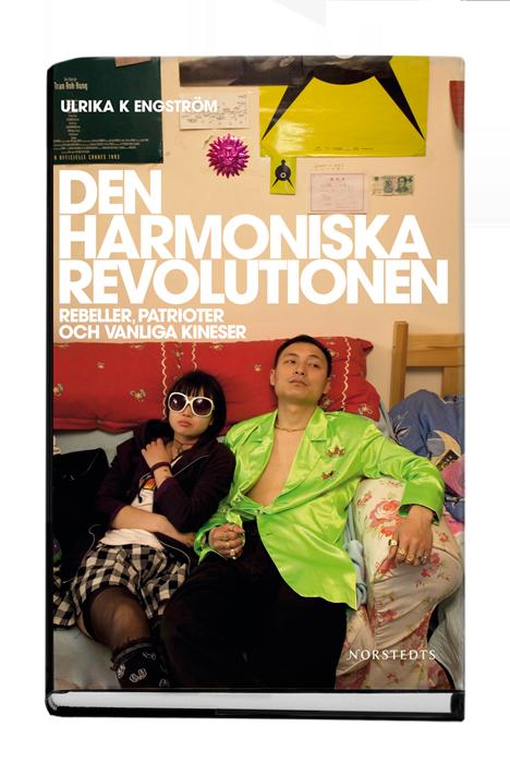 HarmoniskaRevolutionen-2008